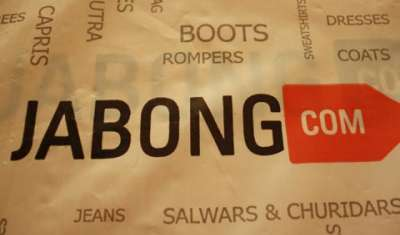 Jabong gets funding