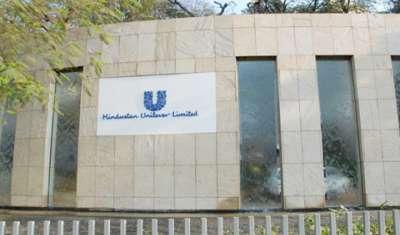 Hindustan Unilever gains net profit