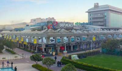 DLF Place, Saket