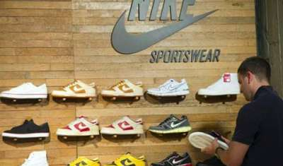 Nike to shut its stores