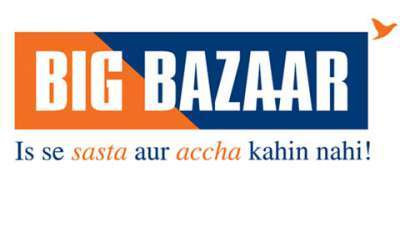 Big Bazaar,Future retail,retail industry,Future Group,franchise india 2014,